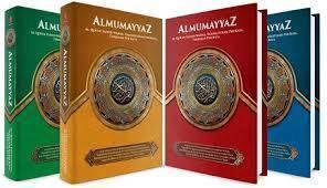AL Quran Terjemahan Al Mumayyaz