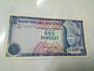 Duit Lama RM1 Ismail Md Ali