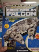 Star Wars Millennium Falcon 2016 series 1-3,3 box
