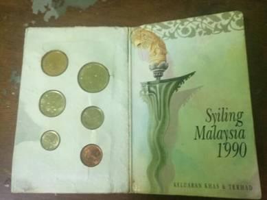 Syiling malaysia 1990 keluaran khas
