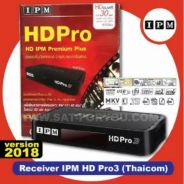 Dekoder Ipm HD pro3 version 2018