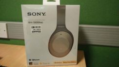 Sony WH 1000XM2 Noise Cancelling Headphones Gold