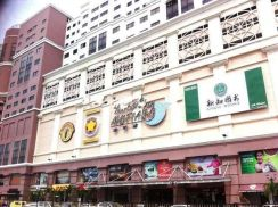 Kompleks Mutiara, Mutiara Complex, Jalan Kuching, Mutiara Shopping Mal