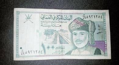 WaNg 0mAn 100 BaIsA TaHuN 1995®�