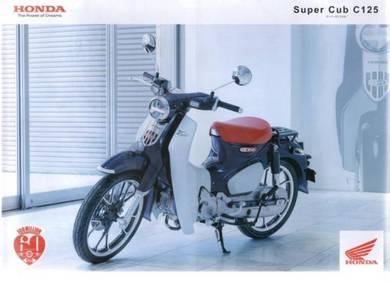 Honda c125k