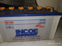 Battery ( INCOE )
