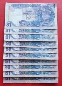 $1 Jaafar Hussein (10 pcs Set A4)