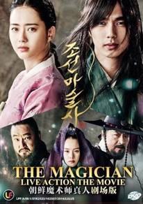 DVD KOREA MOVIE The Magician