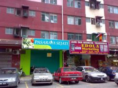 Desa Mentari Shop Bandar Sunway Petaling Jaya