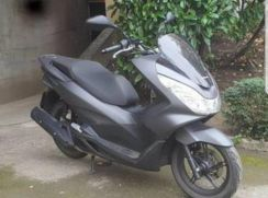 Honda scooter pcx