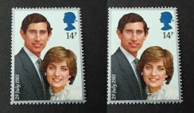 Diana & Charles Royal Wedding 1981 Stamp x 2 MNH