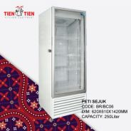LY200BC Peti Sejuk 1 Pintu (Display Chiller)