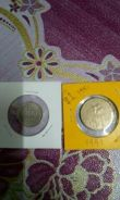 Wang rm1 dan syiling 10sen
