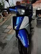 1997 Suzuki RG Sport Need to sell cause no using much