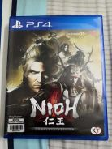 NIOH complete edition R3