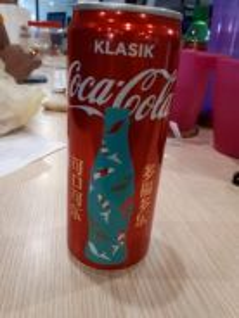 coca cola klasik