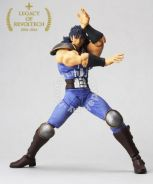 The Fist of The North Star Legacy of Revoltech Rei