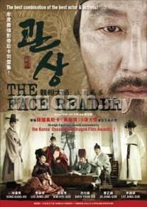 Dvd korea movie the face reader