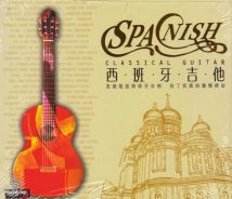 SPANISH CLASSICAL GUITAR 2CD NEW Digital Mastering