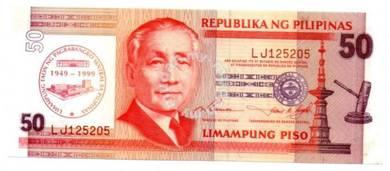 Philippines Comemorative Banknote 50PISO AU