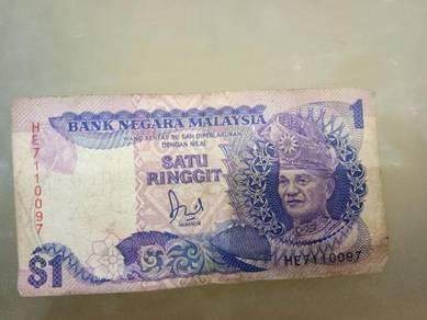 Antique RM 1