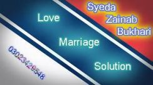 Lady Astorloger Syeda Zainab Bukhari 0093023429548
