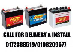 Car battery delivery service century amaron