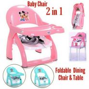 Baby Kids Foldable Dining Chair & Table (a)