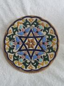 Vintage Rare Ceramic Plate Sevilla Spain Gold 24k
