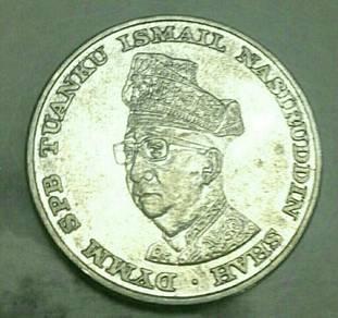 Duit syiling 1ringgit ~ 1959-1969 Tuanku Ismail.