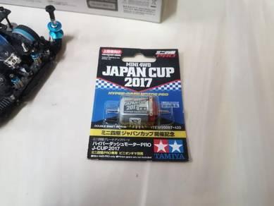 Hyper dash japan cup 2017