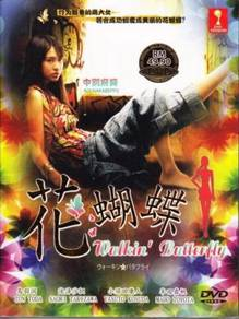 Dvd japan drama Walkin' Butterfly