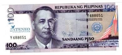 Philippines Comemorative Banknote 100 PISO UNC