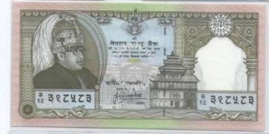 Nepal 25 Rupees Commemorative Banknote UNC 1997