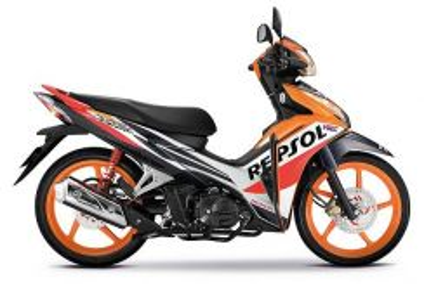Honda Wave Dash 110 FI 2 DISC Repsol - MOTOSING
