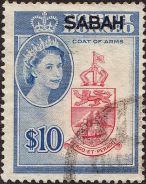 Sabah North Borneo Stamps