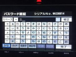 Toyota vellfire harrier estima player code lock
