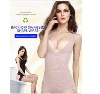 Magic body shaper 677