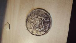 Very cool Japanese Coin 416 One Yen 900