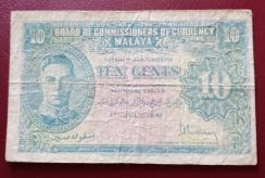 Malaya Ten Cents 1941 (B)