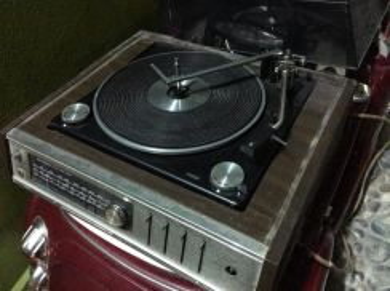 Radio Lama Jenama National