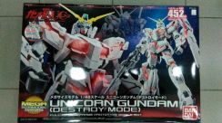 Gundam unicorn mega size model (destroy mode)