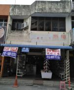Rumah kedai/ Shop house nearby Aman Central & PMC Hospital