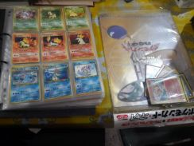 Pokemon card & album