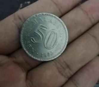 Duit syiling lama tahun 1982 untuk dijual