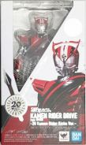 Masked Rider Drive S.H.Figuarts -20 Bandai
