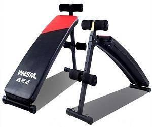 1.4m Sit Up Abdominal Supine Board