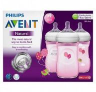 Philips Avent Natural 260ml/9oz Pink Balloons