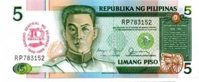 Philippines Commemorative Banknote UNC 5PISO