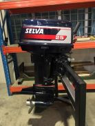 Selva Marine 25HP Outboard Engine